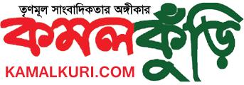 KamalKuri.com