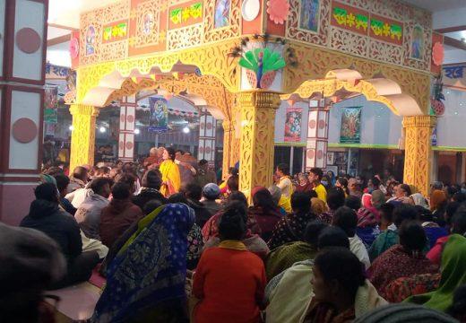 শ্রীমঙ্গলের রূপষপুরে বিশ্বশান্তিকল্পে ও মানবকল্যাণে ২০তম বার্ষিক উৎসব ২৪ প্রহর ব্যাপী শ্রীশ্রীতারকব্রহ্ম মহানামযজ্ঞ অনুষ্ঠিত